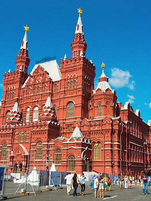Moskovan museot ja taidegalleriat